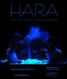 hara-web